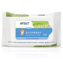 AVENT 新安怡 SCF998/11 婴儿竹纤维柔湿巾25抽 *46件