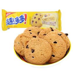 趣多多经典黄油曲奇香浓黄油原味饼干72g *2件