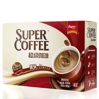 SUPER 超级 原味3合1速溶咖啡 800g 630g 盒装 *2件