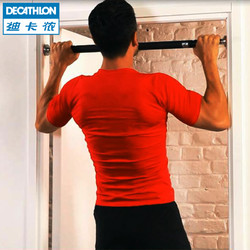 DECATHLON 迪卡侬 DOMYOS-M QS 门上单杠健身杆