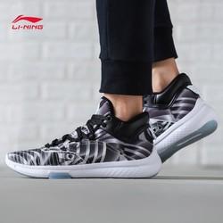LI-NING 李宁 篮球文化鞋