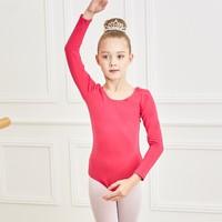 佩德罗 女童舞蹈服 100-160cm可选