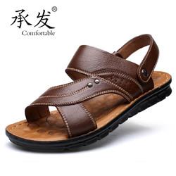 承发 12129-x 男士沙滩凉鞋