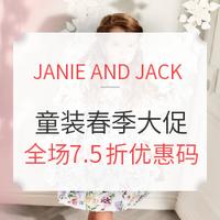 促销活动:JANIE AND JACK美国官网 童装春季大促
