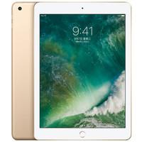 Apple 苹果 2017款 iPad 9.7英寸 平板电脑 32GB 金色