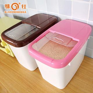 米桶塑料储米箱 10kg