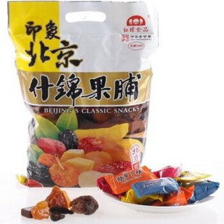 北京特产 红螺 什锦果脯 500g/袋 *3件