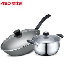 爱仕达(ASD) 锅具套装锅 32CM铸铁炒锅+20CM不锈钢汤锅二件套组合套装锅 JX02CT