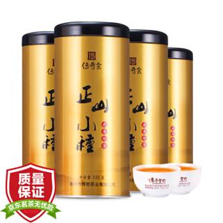 传奇会 红茶 正山小种红茶茶叶 武夷山正山小种礼盒装500g