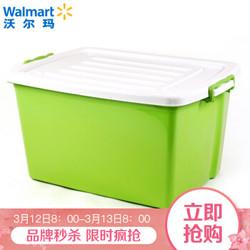 禧天龙 时尚整理箱大号塑料收纳箱 绿 52L 580*420*310mm