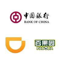 中国银行 缤纷生活APP 8元抢购