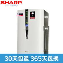 夏普空气净化器 KC-W380SW-W 家用 空气消毒机 除霾 除异味 加湿 净离子除菌 空净