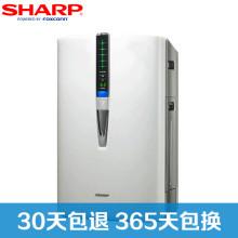夏普空气净化器 KC-WB6-W 家用 除霾除甲醛除菌除异味加湿快速净化PM2.5 净化器