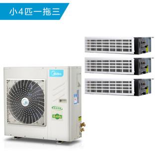 美的一拖三变频一级能效多联风管机空调小4匹包含安装6年包修家用中央空调MDVH-V80W/N1-310P