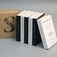 《莎士比亚喜剧悲剧全集》(全六册,赠精美台历、贴纸、书签等)