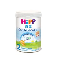 HiPP 喜宝 益生元系列 较大婴儿配方奶粉 2段 800g*2罐