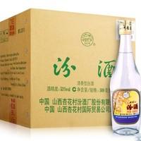 历史新低:汾酒 出口玻汾 53度500ml 清香型白酒 整箱装 500*12瓶 *2件