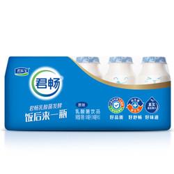 君乐宝(JUNLEBAO)君畅乳酸菌饮料 原味小排 1*5*100ML
