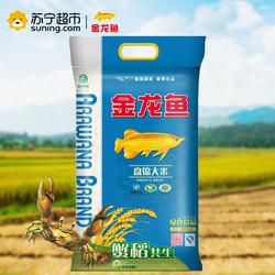 金龙鱼 蟹稻共生 盘锦大米 5Kg