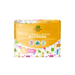 little tree 小树苗 婴儿环保纸尿裤 S30片(3-6kg) *3件