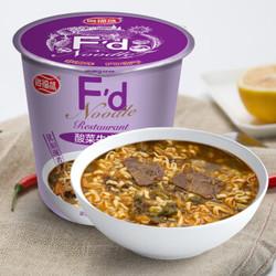 海福盛 方便面 酸菜牛肉面 杯装72g *17件