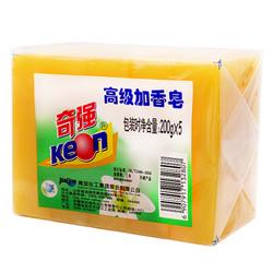 奇强 洗衣皂/透明皂 加香肥皂200克*5块(1000克)