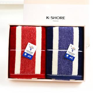 金号 纯棉花式线提缎割绒 两条毛巾礼盒 G1744红蓝两色 *4件
