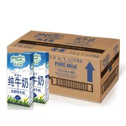 Meadow Fresh 纽麦福 全脂纯牛奶 1L 12盒