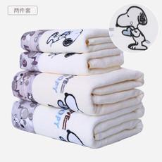 亿恒 成人浴巾毛巾 2件套