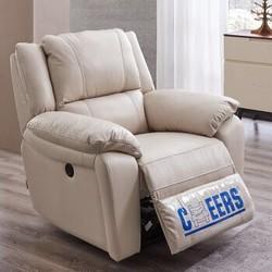 芝华仕(CHEERS)沙发 头等舱电动皮沙发 客厅家具小户型 白色K167