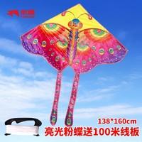 永健 潍坊风筝 七彩凤尾蝴蝶 送100米线板