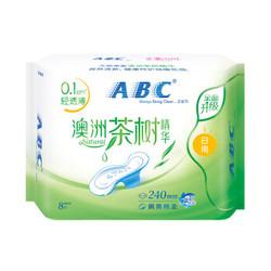 ABC 澳洲茶树精华系列卫生巾 棉柔表层240mm*8片 *12件
