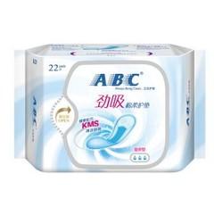 ABC KMS绵柔系列 劲吸 棉柔表层 护垫 163mm