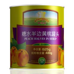棒师傅糖水半边黄桃罐头 水果果酱 825g *5件