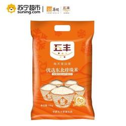 五丰优选东北珍珠米-东北米/ 粳米/ 10kg/袋