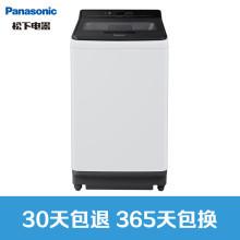 松下 XQB75-U7421 7.5公斤洗衣机 全自动波轮 高抬桶少弯腰取衣 家用桶洗净