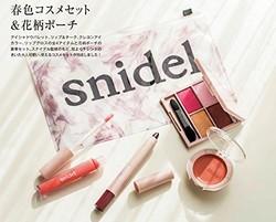 日本时尚杂志 Sweet 5月刊 附录赠送 snidel 彩妆4件套&收纳袋