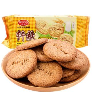 思朗纤麸高纤消化饼干456g 膳食纤维粗粮饼干 休闲办公零食 小吃 *2件