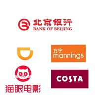 北京银行 惠享生活 每日优惠抢不停