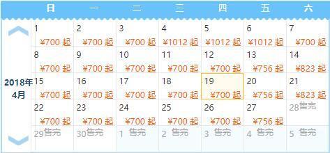 50㎡海景房+20层天空泳池,舟山新晋网红酒店,清明可订!