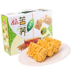 耶米熊 600g沙琪玛苦荞味礼盒装