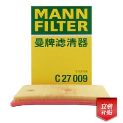 曼牌(MANNFILTER)空气滤清器C27009(高尔夫7 1.4 TSI/新甲壳虫1.2TSI)