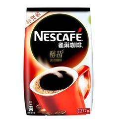 Nestlé 雀巢 醇品 速溶咖啡 500g 袋装 *2件