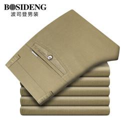 BOSIDENG 波司登 1262B19802 男士纯色休闲裤
