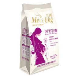 美羚(meiling)孕产妇羊奶粉 400g袋装