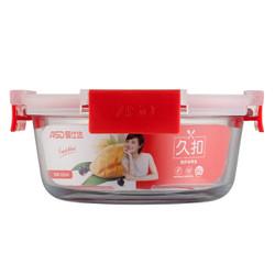爱仕达ASD   耐热玻璃保鲜盒 微波炉饭盒   620ML 圆形 苹果红 *2件