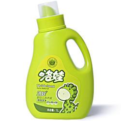 洛娃宝宝专用洗衣液儿童幼儿新生儿洗衣液天然草香瓶装1L *5件