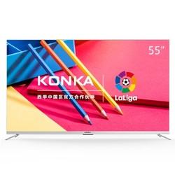 KKTV R55U 55英寸 4K液晶电视