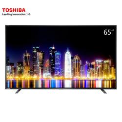 TOSHIBA 东芝 67EBC系列 液晶电视