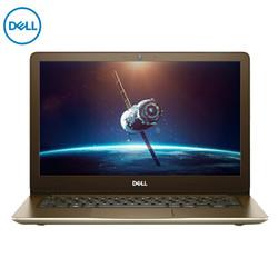 戴尔DELL成就5000小妖金13.3英寸轻薄便携笔记本电脑